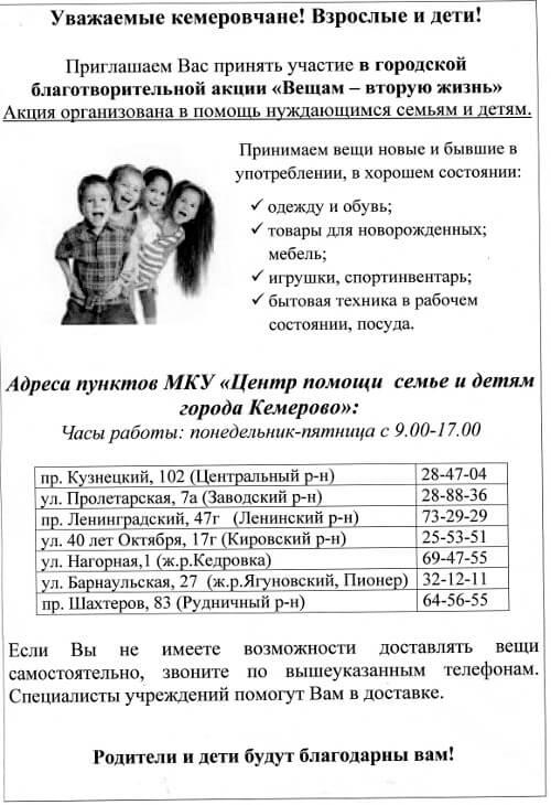 Продажа больничных листов Москва Нагорный